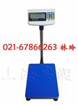 河南500公斤电子磅秤,500kg防水台秤/600kg台秤