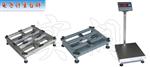 TCS30公斤移动台称|30公斤带打印台称|30公斤不锈钢台称