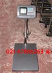 50公斤移动台称|50公斤带打印台称|50公斤不锈钢台称
