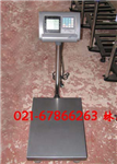 TCS50公斤移动台称|50公斤带打印台称|50公斤不锈钢台称