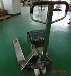 YCS1吨移动叉车称,1吨带打印叉车秤,标准尺寸叉车秤