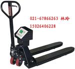 YCS2吨不锈钢叉车秤,2吨防爆叉车秤,2T液压叉车秤