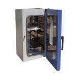 MJ-70-I霉菌培养箱价格|生产厂电话