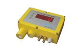 GSP气体检测报警仪现货热卖中,山东GSP气体检测报警仪厂家直销