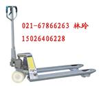 XK3190耀华仪表=|=1吨防暴叉车秤秤价格