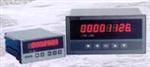 优质MJS系列智能计数器,山东MJS系列智能计数器厂商