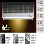 电加热风幕机,西安电加热风幕机报价