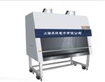 高端生物安全柜价格,BHC-1000IIB2(100%外排)生物安全柜,双人生物安全柜厂