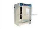 供应BS-1E恒温振荡培养箱,智能恒温振荡培养箱价格,上海恒温振荡培养箱生产厂