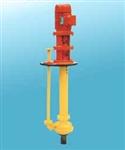 浓硫酸液下泵型号,浓硫酸液下泵价格,浓硫酸液下泵厂家