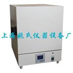 YSD-10-12T陶瓷纤维马弗炉1200度一体式高温箱式电阻炉