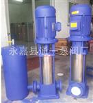 GDL防爆立式多级泵