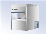 FMB-20雪花制冰机,雪花制冰机报价,雪花制冰机供应生产商