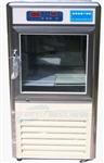 低温低湿箱,低温低湿干燥箱,低温低湿储存柜