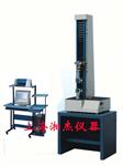 铝箔专用拉力试验机