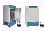 RGX-350B人工气候箱价格,植物人工气候培养箱,低温人工气候箱价格