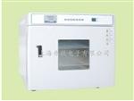 广东珠海电热恒温红外干燥箱,电热恒温真空干燥箱,远红外电热恒温干燥箱,电热恒温鼓风干燥箱,