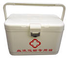 8L8L血液运输箱|血液平台