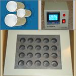 20孔智能石墨消解器价格,ProD20石墨消解器厂家