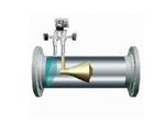一体化V锥流量计,锥形流量计产品介绍,流量计厂家