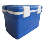 11L血小板运输箱,血液平台