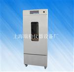 上海恒温箱MJX-500(F) MJX-500(F)霉菌培养箱厂商  供应MJX