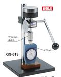 GS-615日本得乐邵氏硬度计支架