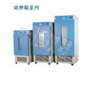 四川成都霉菌培养箱使用说明、技术参数