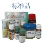 国家液体标准物质标准液