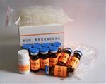 猪血栓调节蛋白(TM)ELISA 试剂盒