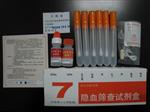 猪β干扰素(IFN-β/IFNB)ELISA 试剂盒