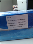 牛金属硫蛋白(MT)ELISA 试剂盒