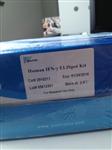 牛主要组织相容性复合体(MHC/BoLA)ELISA 试剂盒