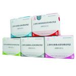 禽脑脊髓炎(AE)ELISA 试剂盒