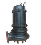 大流量潜水排污泵|节能型双吸潜污泵