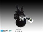 WYA-2W阿贝折射仪(双目)