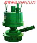 山东五星矿用风泵用途FWQB风动排污泵用途BQG隔膜泵用途清淤泵QYF用途