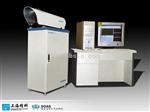 DOAS微分光学大气分析仪