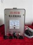 电火花检测仪, 搪玻璃设备质量检测仪