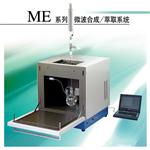 MP6系列微波样品处理平台