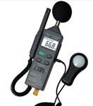 多功能环境检测仪、四合一检测仪,多功能环境测试仪
