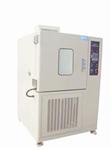 GDW8015高低温试验箱 高低温箱 低温恒温试验箱 可调式恒温试验箱