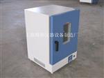 DGG-9030A立式200度电热恒温鼓风干燥箱 底部加热干燥箱