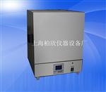 SX2-12-12A陶瓷纤维马弗炉,一体式马弗炉,数显马弗炉