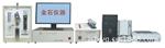 JS-DHW60A厂家直销红外碳硫多元素分析仪