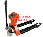 手动电子称叉车*YCS-1T带打印电子叉车秤价格