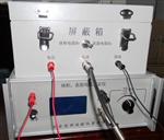高电阻测试仪