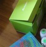 亚硝酸盐含量的测定试剂盒价格