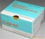 琼脂糖凝胶电泳试剂盒(DNA Marker)价格