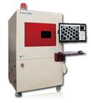 X-ray无损检测仪进口厂价